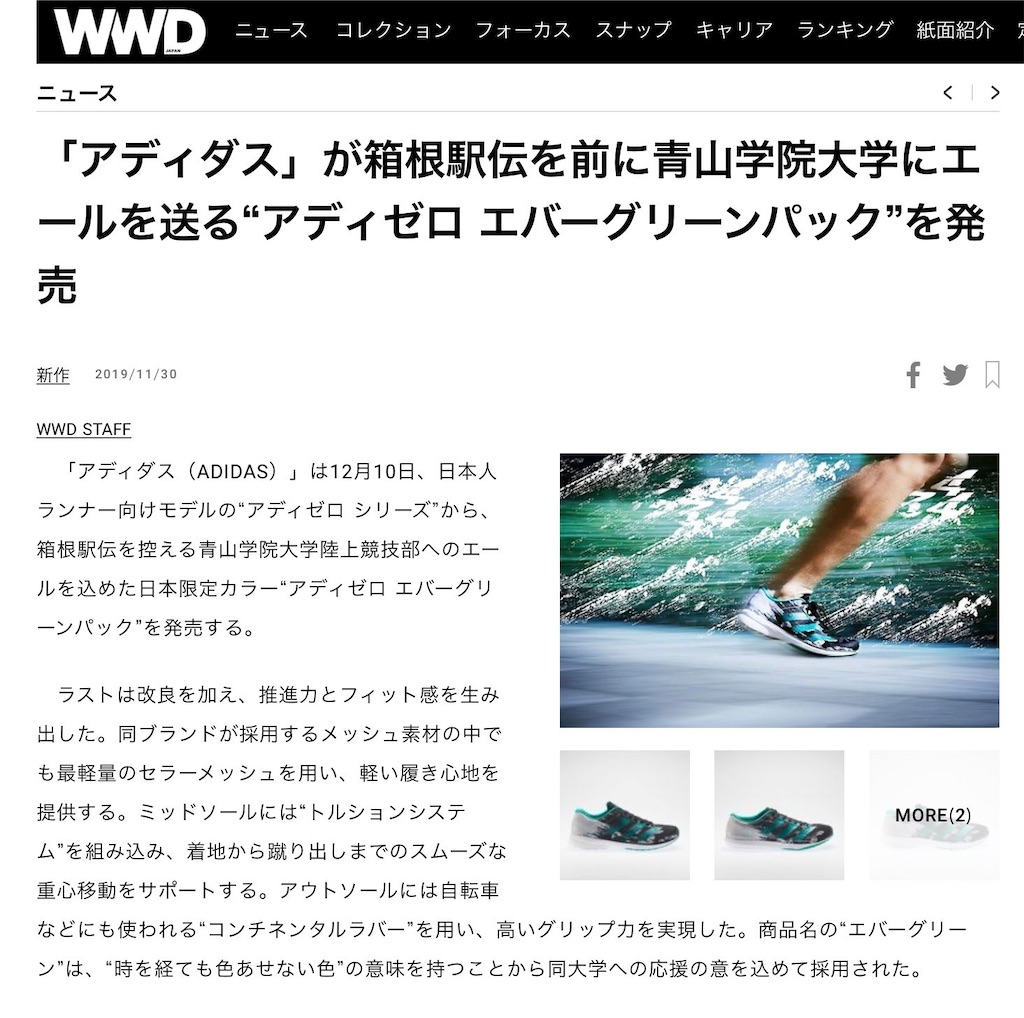f:id:kazz-matsumura:20200103221656j:image