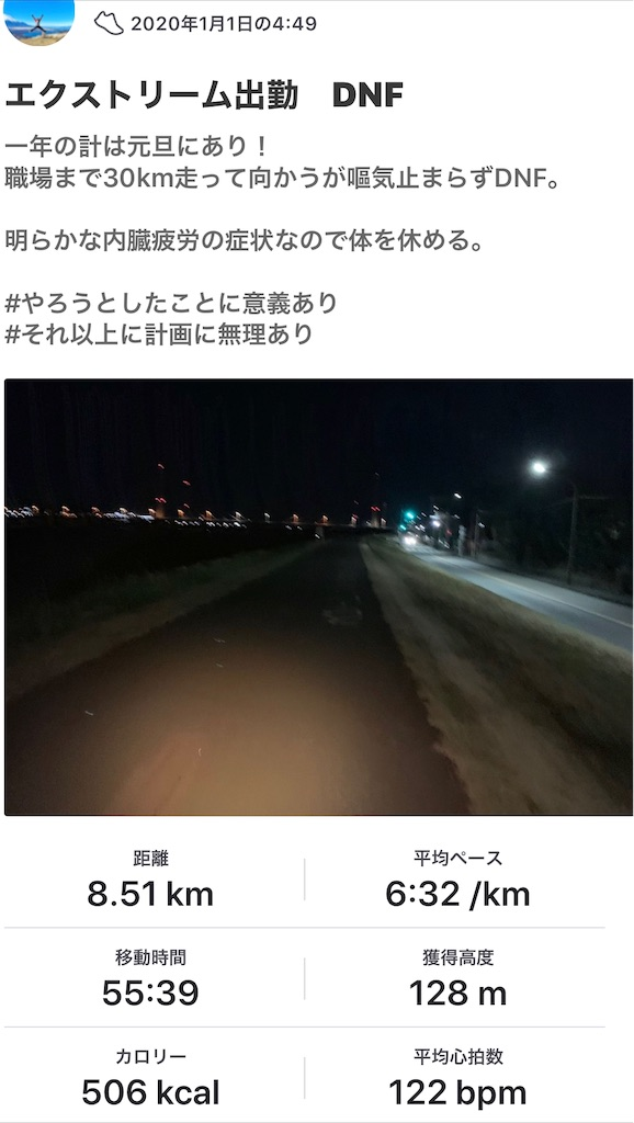 f:id:kazz-matsumura:20200103223104j:image