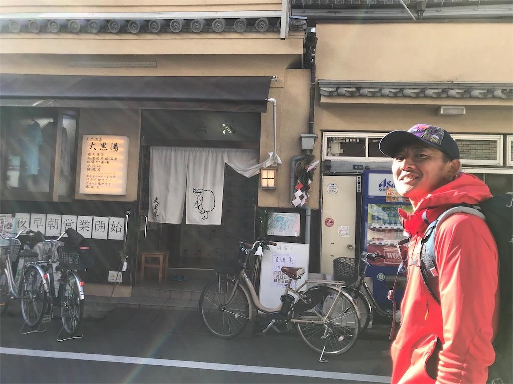 f:id:kazz-matsumura:20200106074249j:image