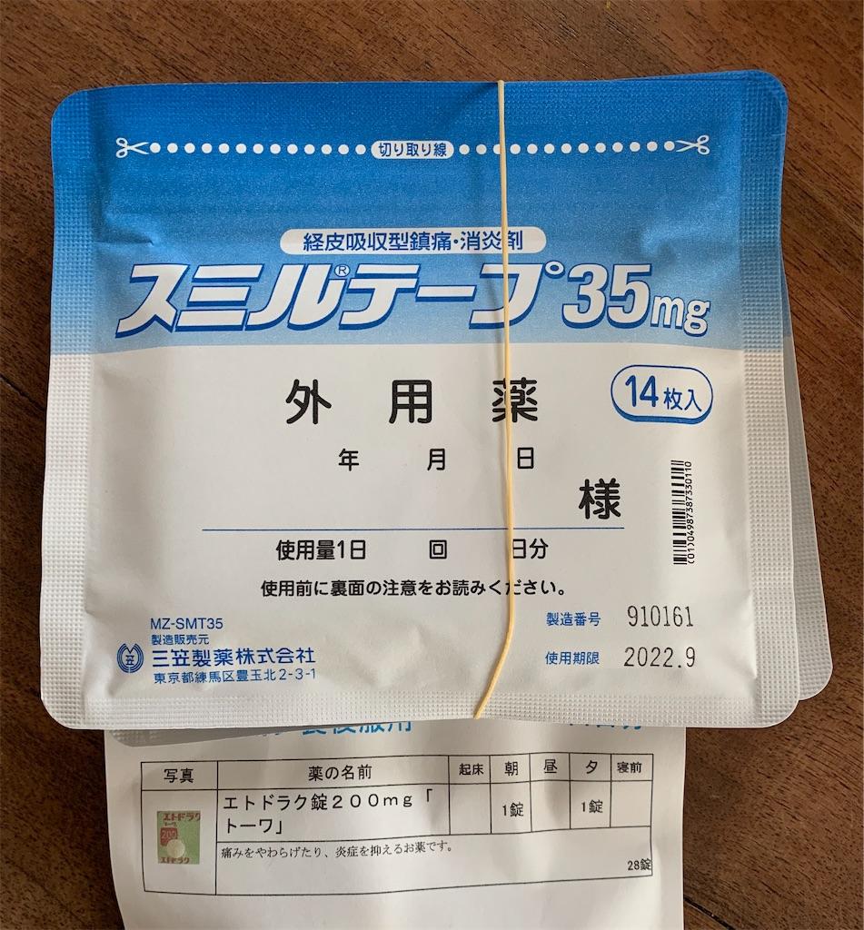f:id:kazz-matsumura:20200107121322j:image