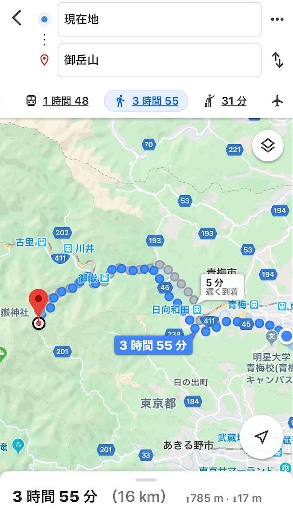 f:id:kazz-matsumura:20200112201206j:image