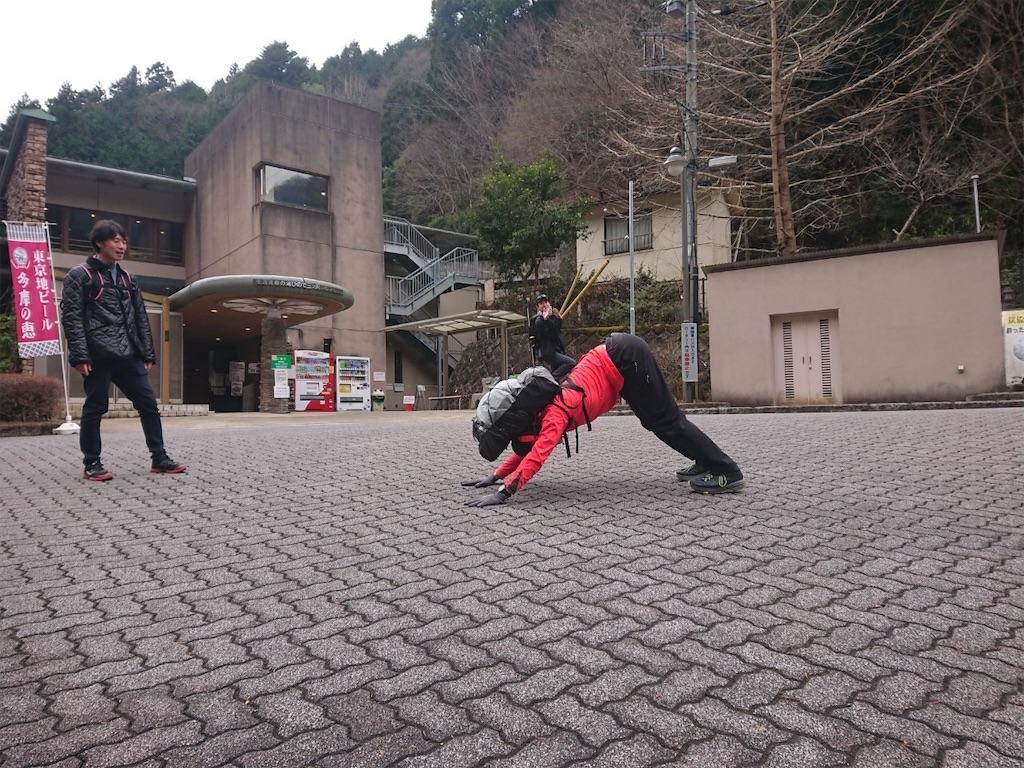 f:id:kazz-matsumura:20200112214832j:image