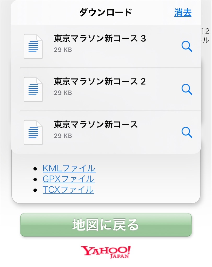 f:id:kazz-matsumura:20200118092511j:image