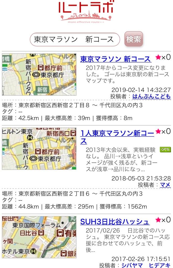 f:id:kazz-matsumura:20200118092516j:image