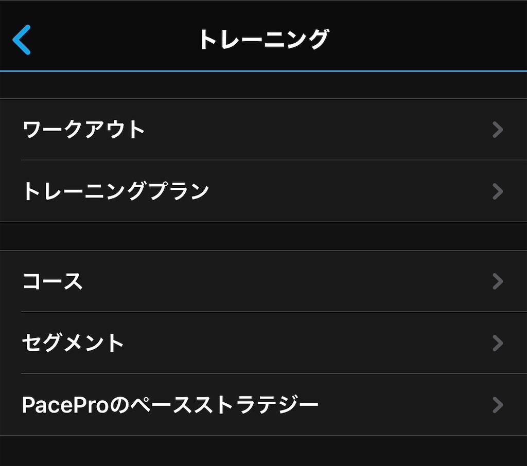 f:id:kazz-matsumura:20200118092519j:image