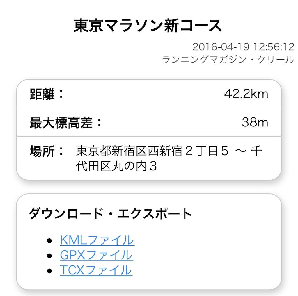 f:id:kazz-matsumura:20200118092534j:image