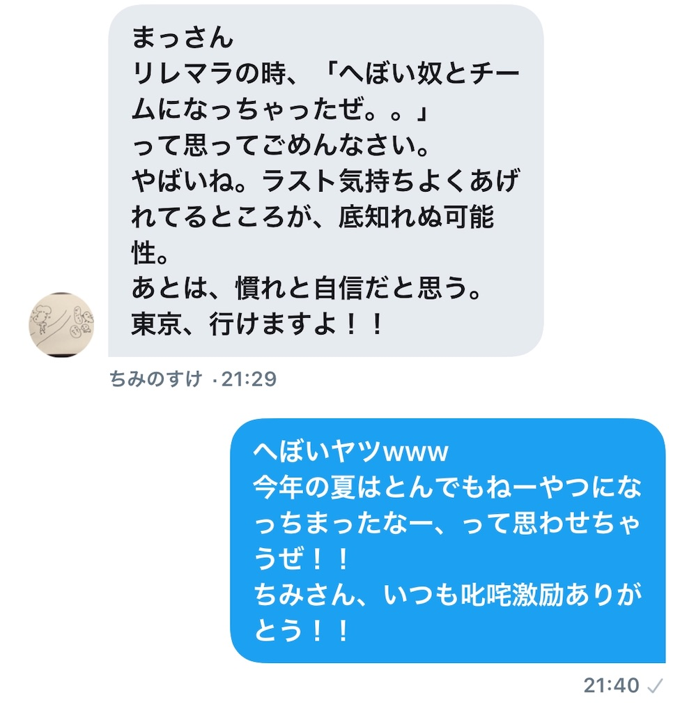 f:id:kazz-matsumura:20200119230914j:image