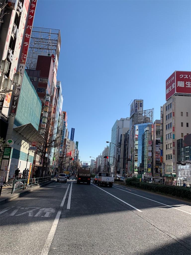 f:id:kazz-matsumura:20200121001122j:image
