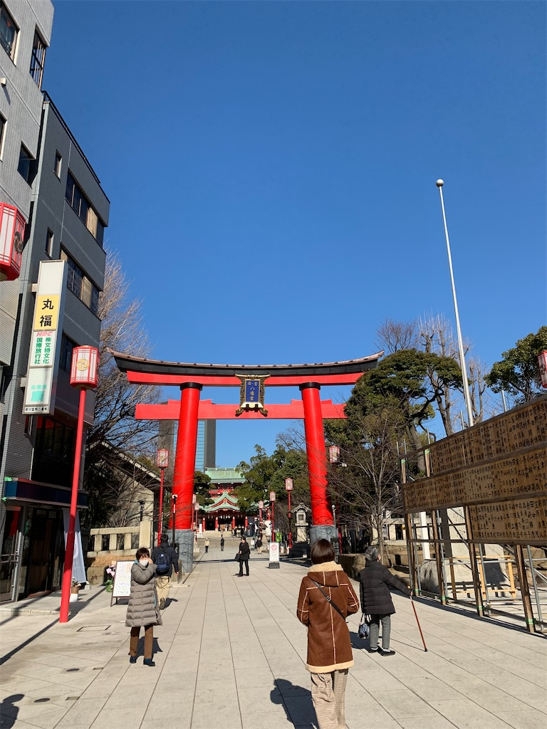 f:id:kazz-matsumura:20200121001639j:image