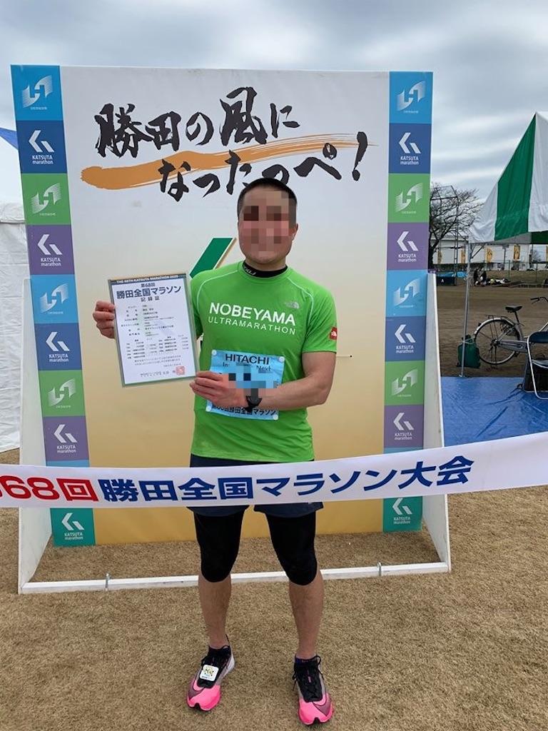 f:id:kazz-matsumura:20200127115955j:image