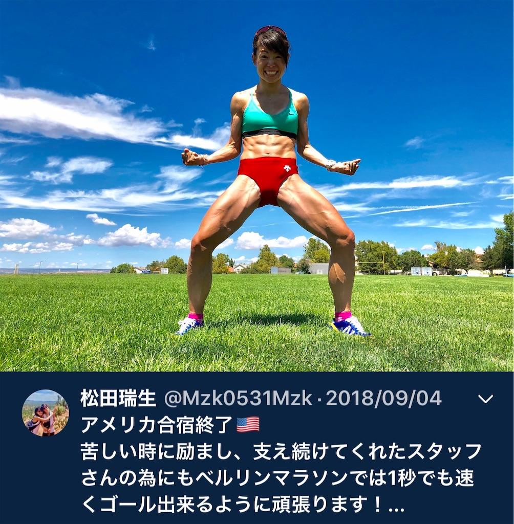f:id:kazz-matsumura:20200127120714j:image