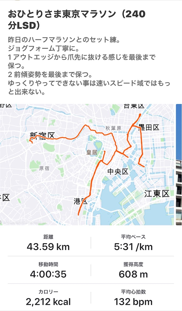 f:id:kazz-matsumura:20200127130007j:image