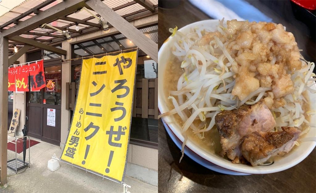 f:id:kazz-matsumura:20200127135013j:image
