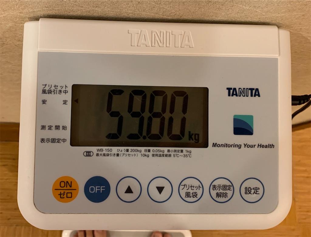 f:id:kazz-matsumura:20200130153657j:image