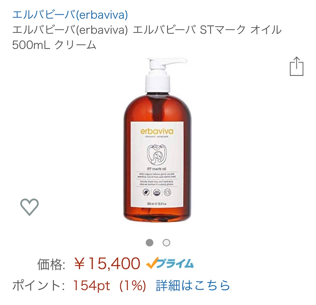 f:id:kazz-matsumura:20200210210809j:image