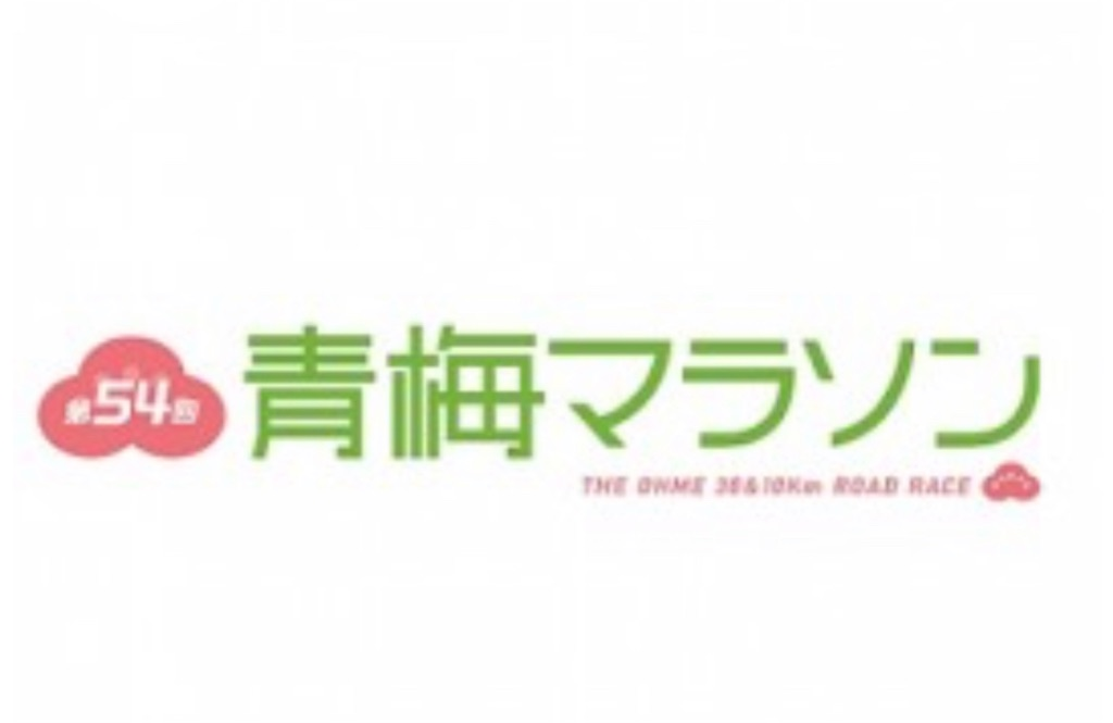 f:id:kazz-matsumura:20200214011047j:image