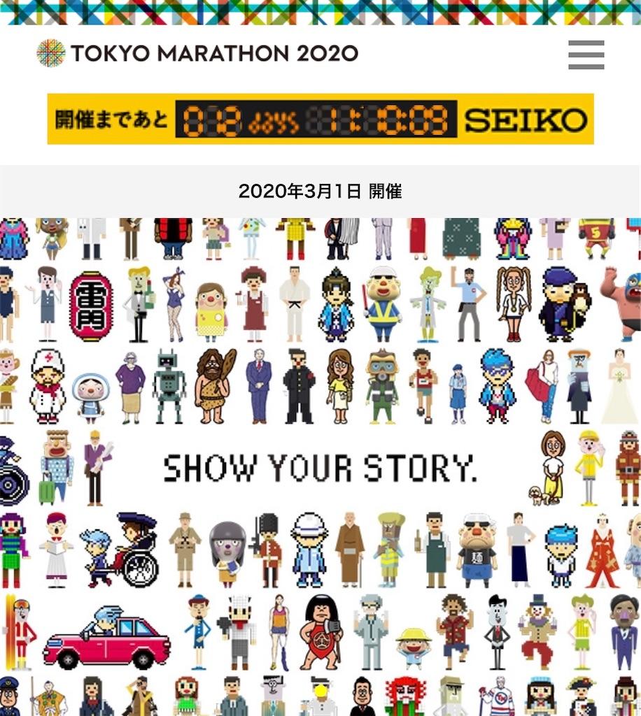 f:id:kazz-matsumura:20200217220127j:image