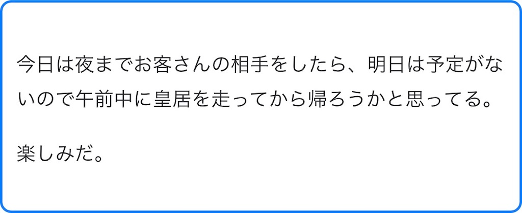 f:id:kazz-matsumura:20200219133823j:image