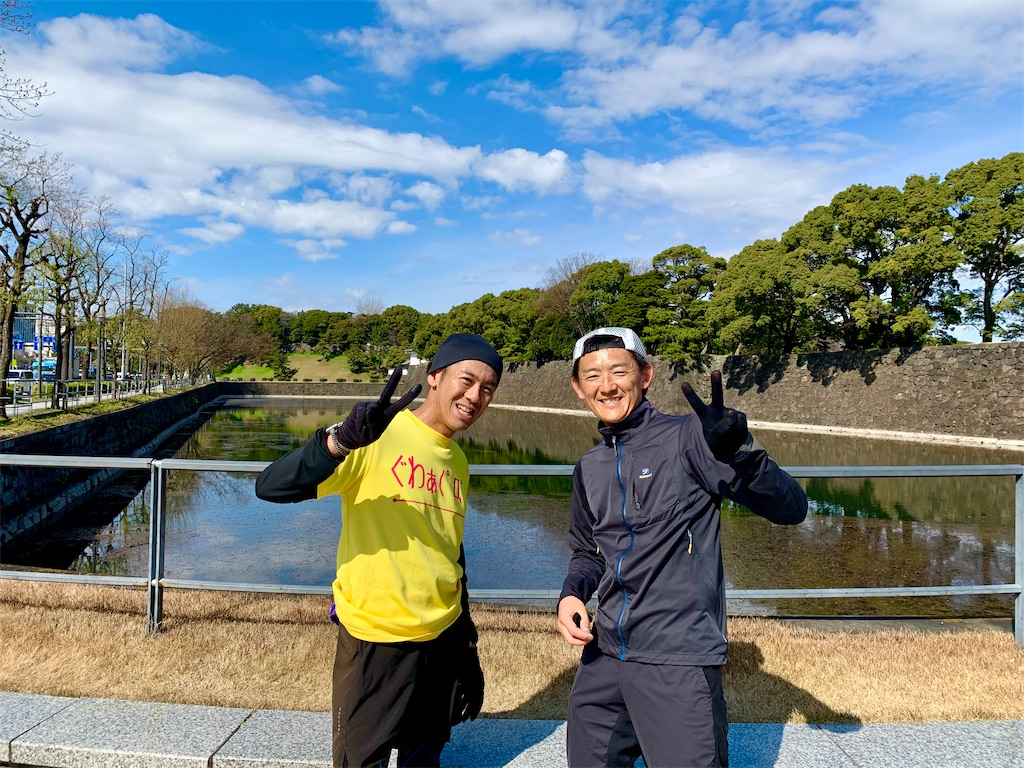 f:id:kazz-matsumura:20200219144246j:image