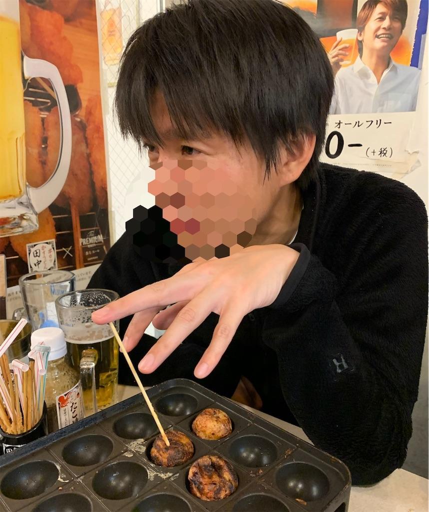 f:id:kazz-matsumura:20200224011756j:image