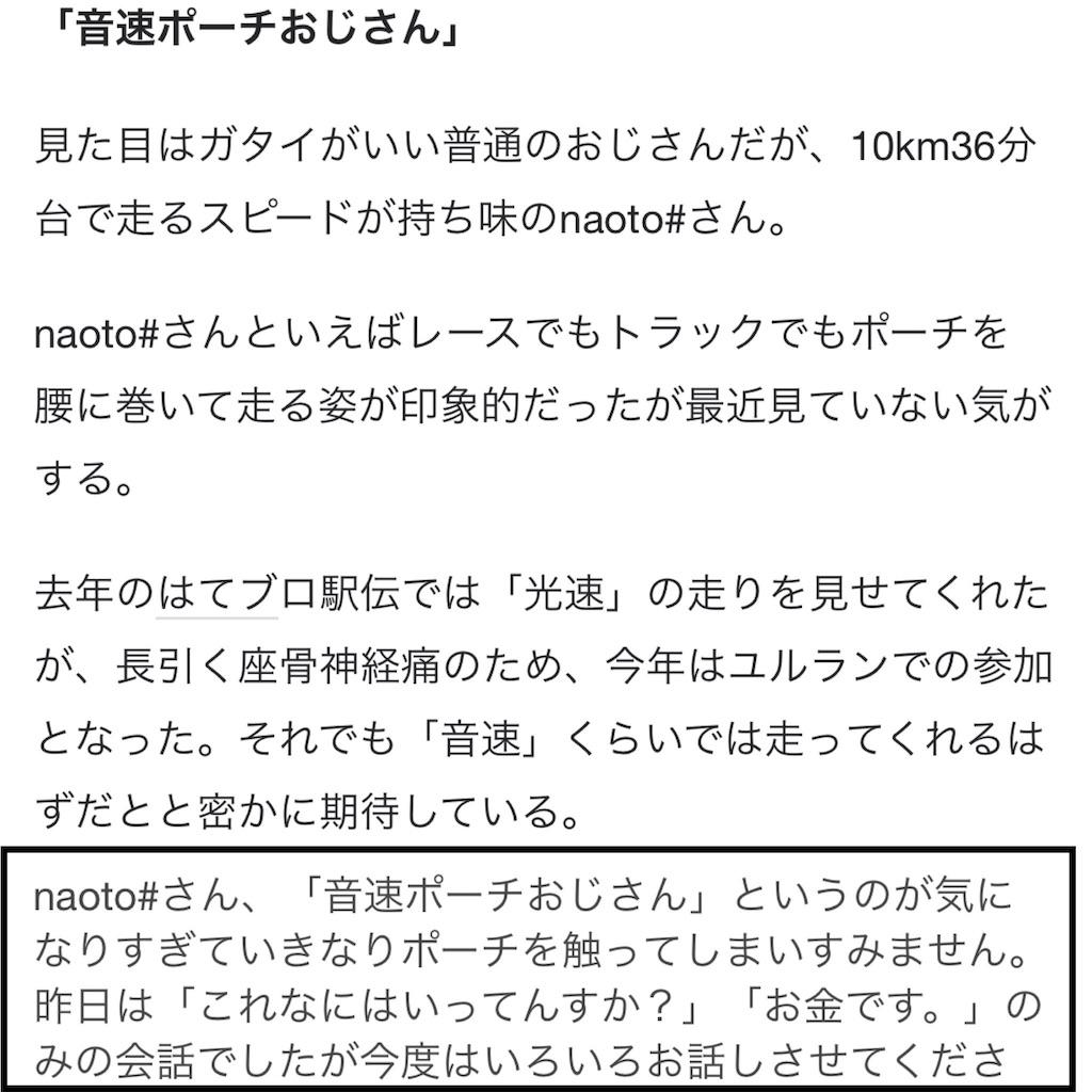 f:id:kazz-matsumura:20200224013843j:image