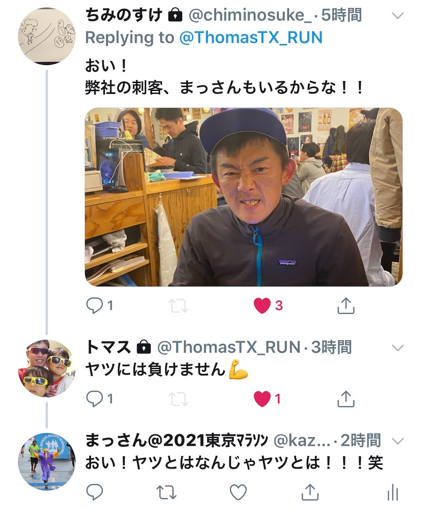f:id:kazz-matsumura:20200224015008j:image