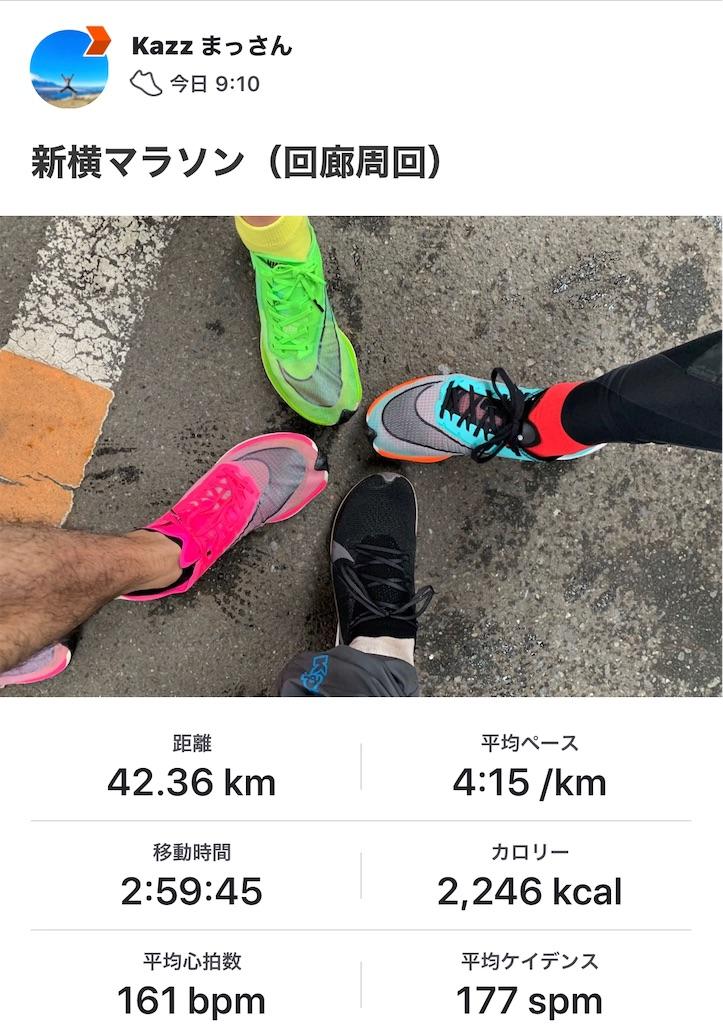 f:id:kazz-matsumura:20200308131237j:image