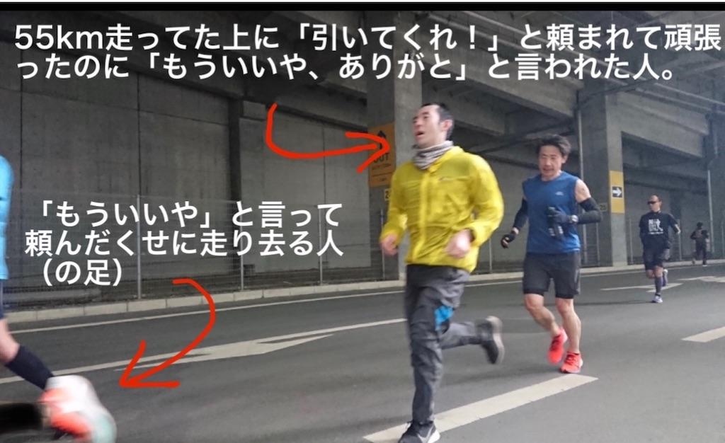f:id:kazz-matsumura:20200310013715j:image