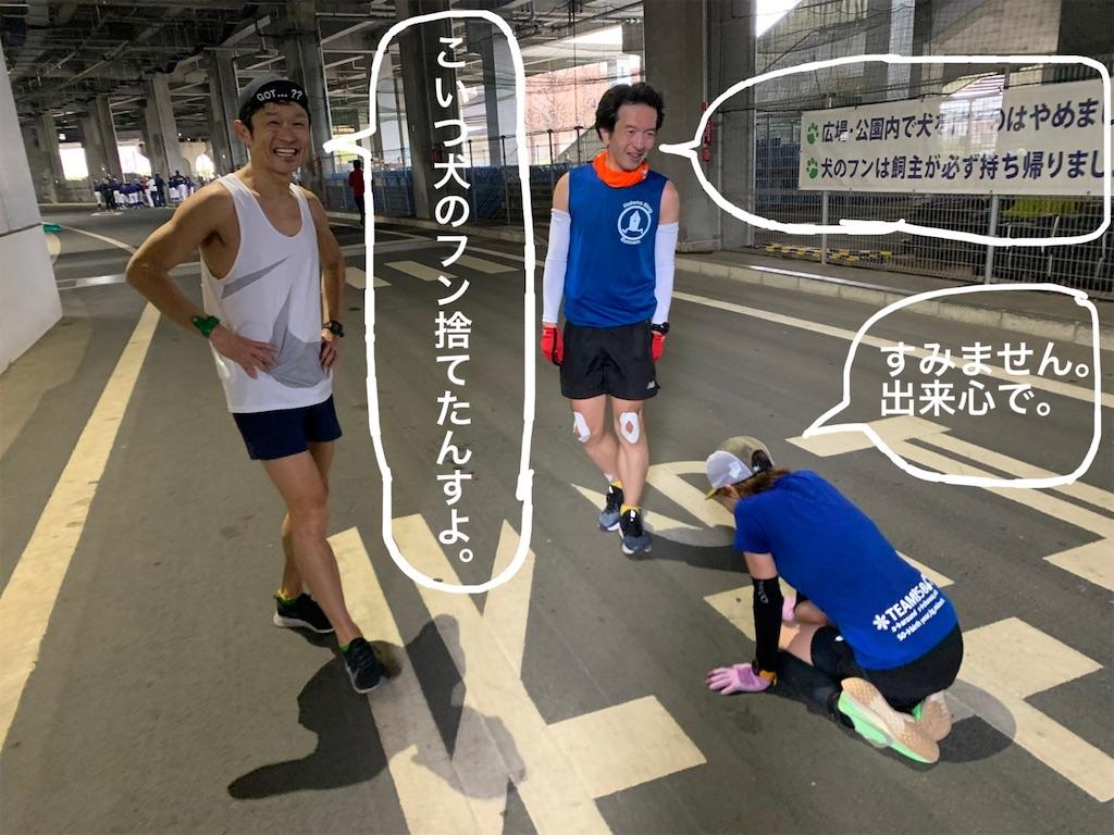 f:id:kazz-matsumura:20200310150810j:image