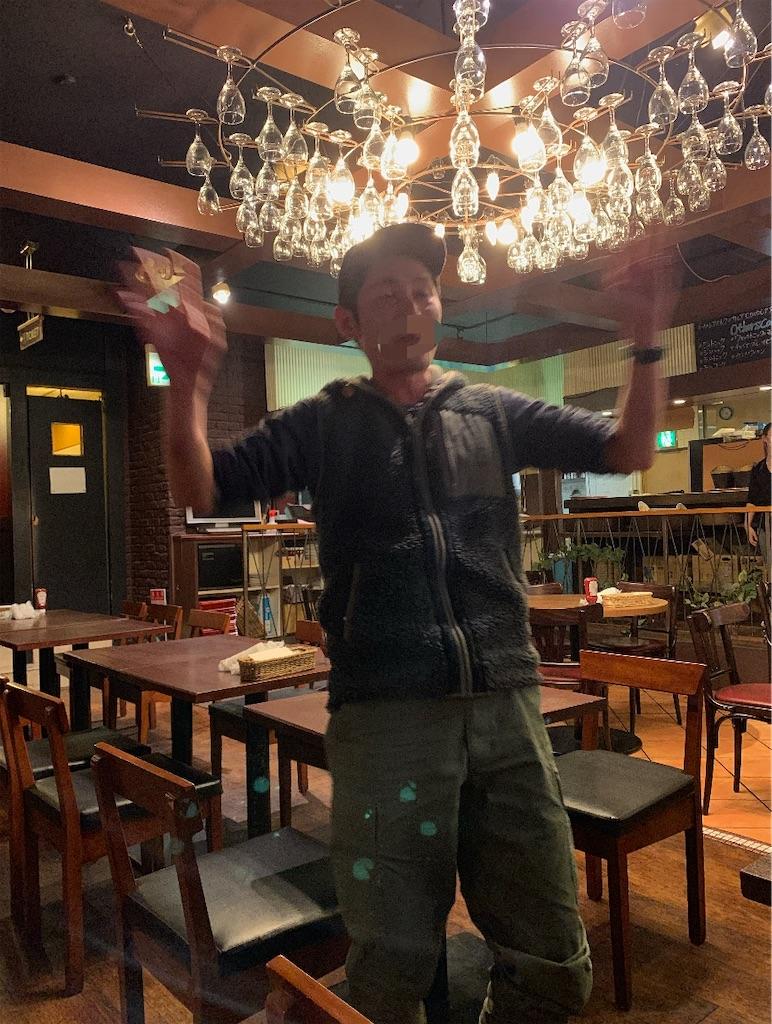 f:id:kazz-matsumura:20200310161614j:image