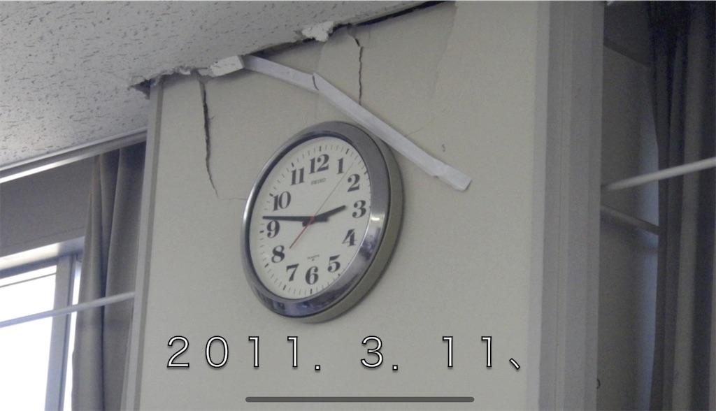 f:id:kazz-matsumura:20200311182957j:image