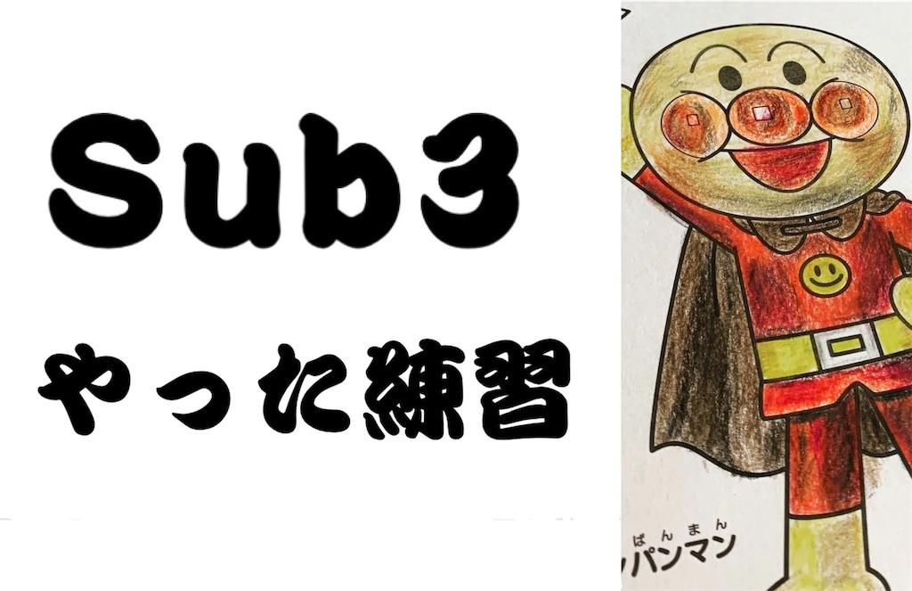 f:id:kazz-matsumura:20200315103603j:image