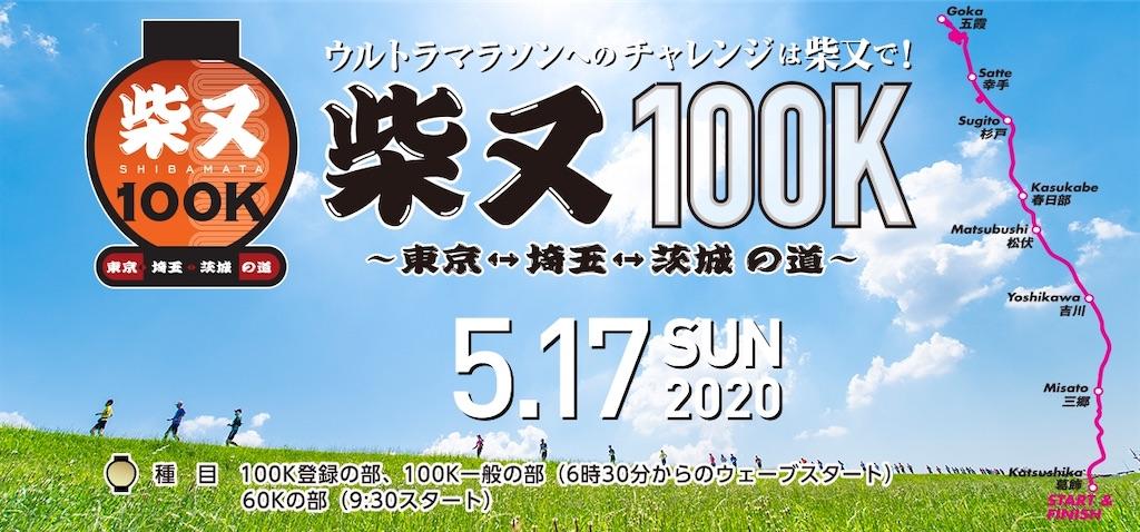 f:id:kazz-matsumura:20200317070916j:image