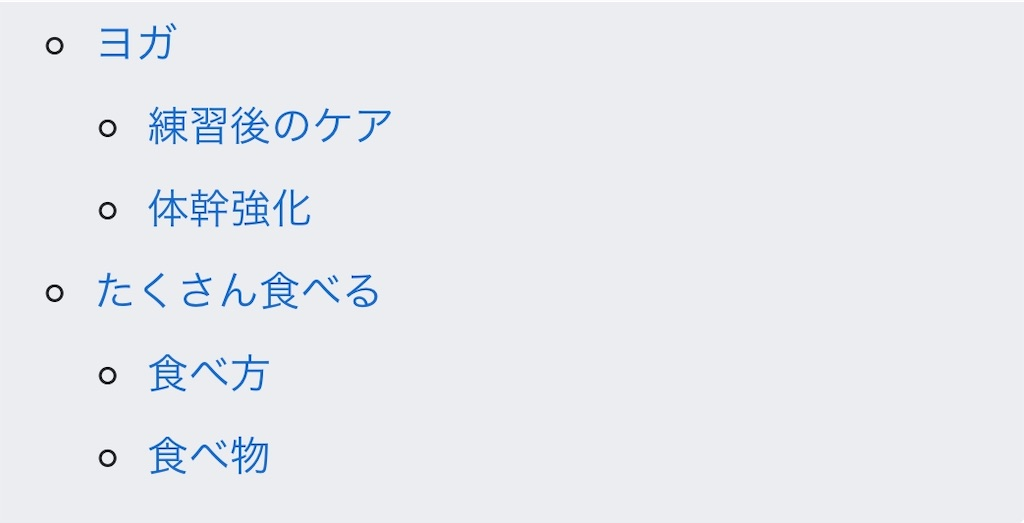 f:id:kazz-matsumura:20200317225221j:image