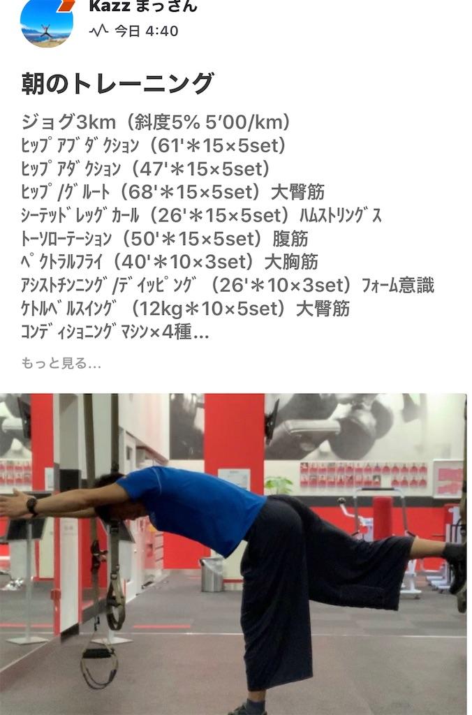 f:id:kazz-matsumura:20200319171811j:image