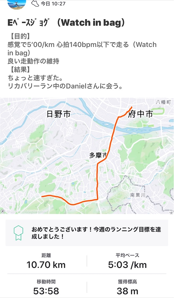 f:id:kazz-matsumura:20200319172122j:image
