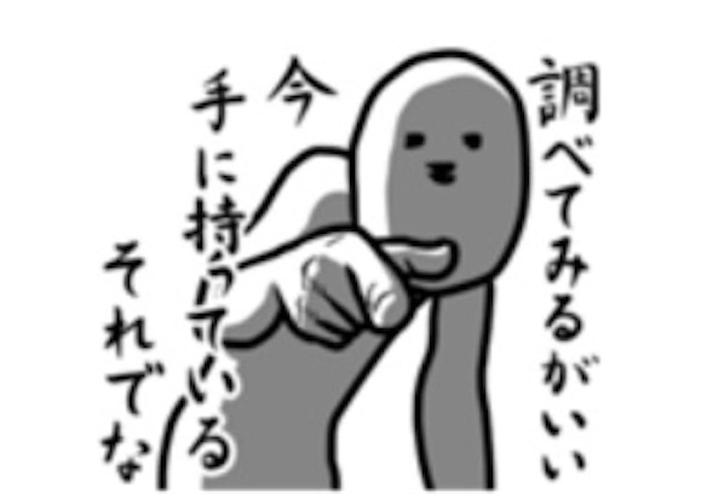 f:id:kazz-matsumura:20200323222008j:image