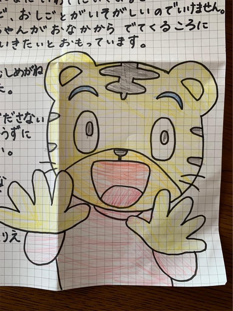 f:id:kazz-matsumura:20200416154932j:image