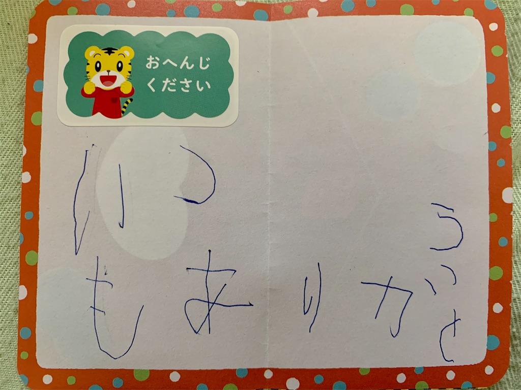 f:id:kazz-matsumura:20200416161555j:image
