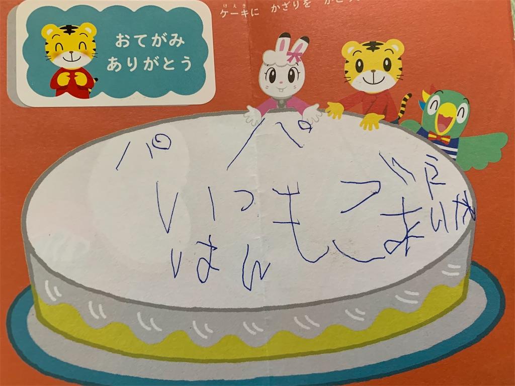 f:id:kazz-matsumura:20200416161714j:image