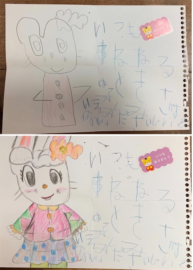 f:id:kazz-matsumura:20200416171412j:image