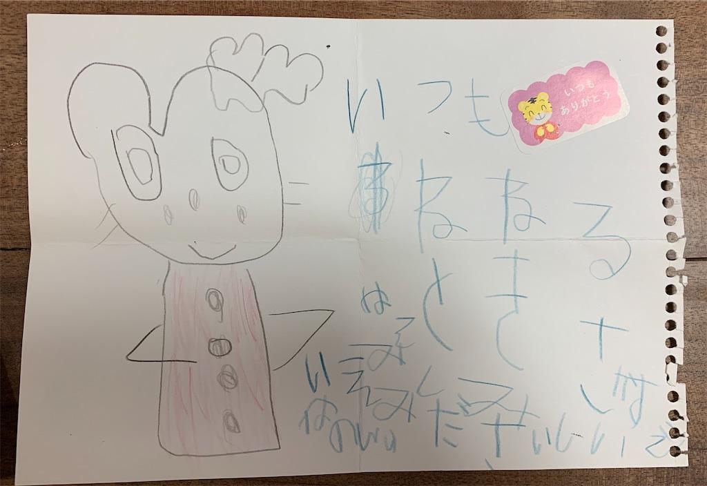 f:id:kazz-matsumura:20200416171502j:image