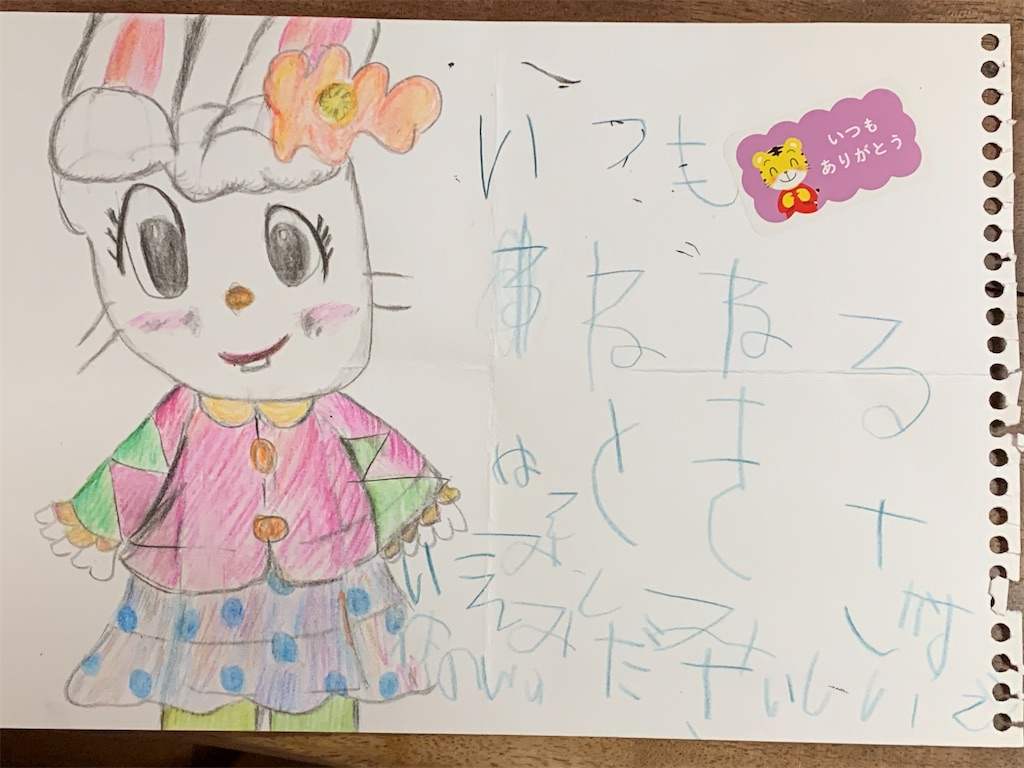 f:id:kazz-matsumura:20200416171735j:image