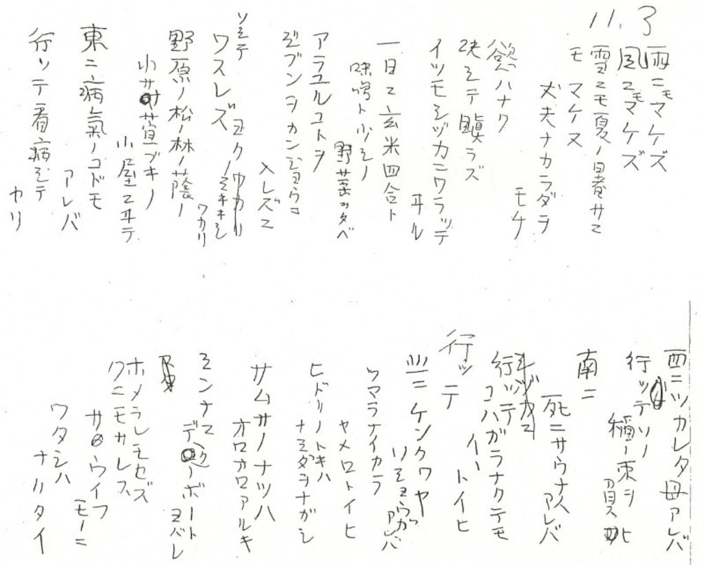 f:id:kazz-matsumura:20200511112731j:image