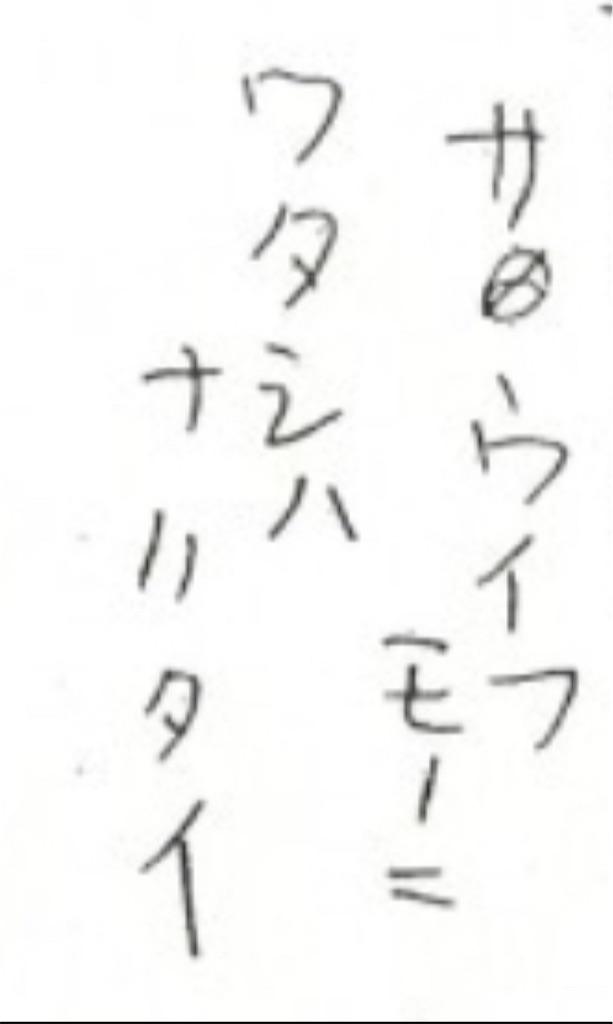 f:id:kazz-matsumura:20200511113038j:image