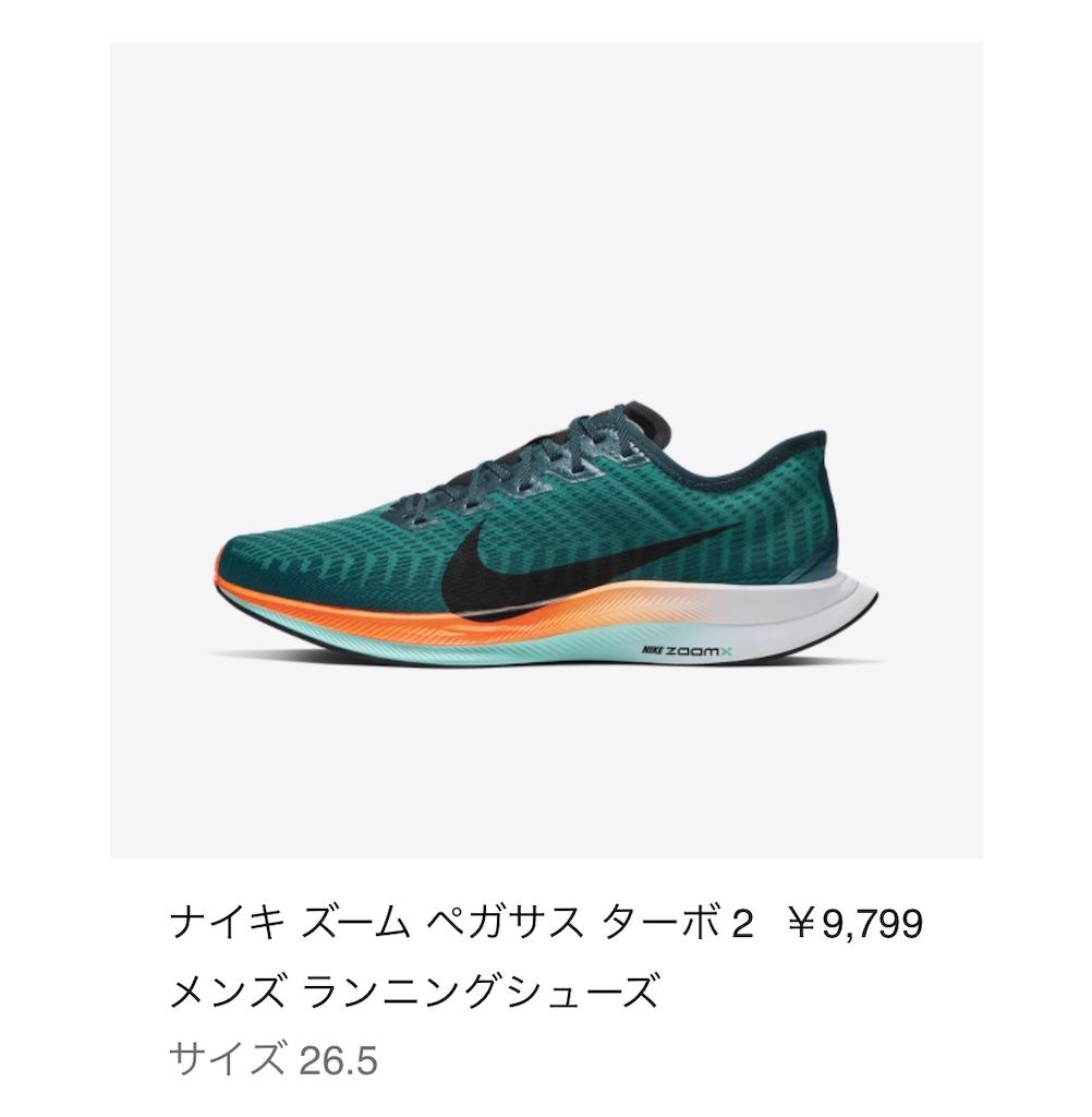 f:id:kazz-matsumura:20200516102232j:image