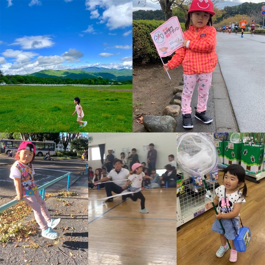 f:id:kazz-matsumura:20200516104858j:image