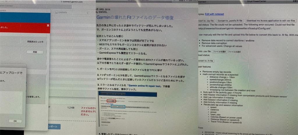 f:id:kazz-matsumura:20200522155832j:image