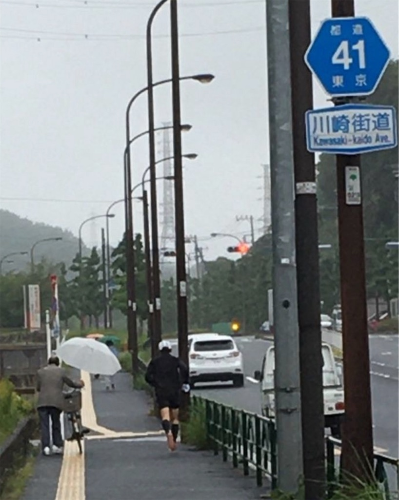 f:id:kazz-matsumura:20200522160055j:image