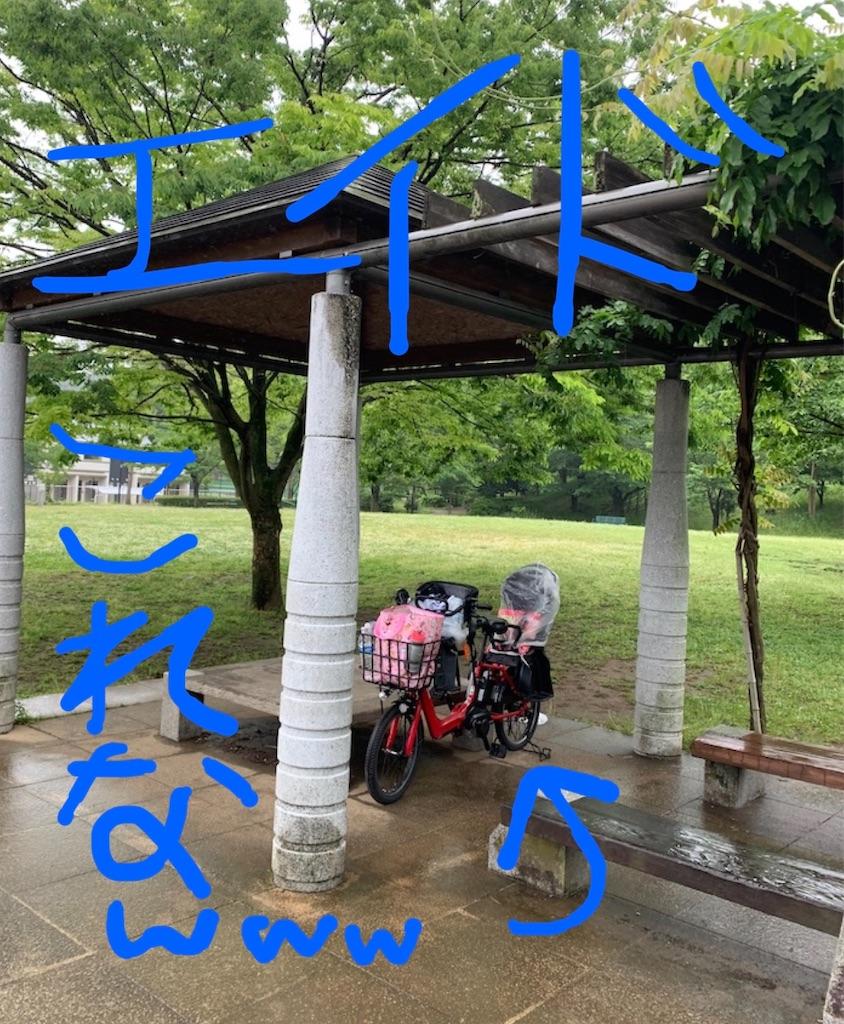 f:id:kazz-matsumura:20200522195109j:image